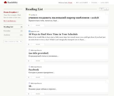 Readability Main
