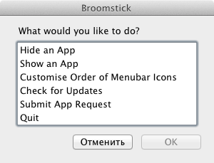 broomstick-main