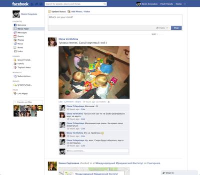 facebook-clean
