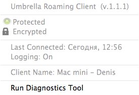 umbrella-roaming-client